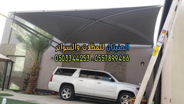 مظلات بولي ايثيلين الرياض
